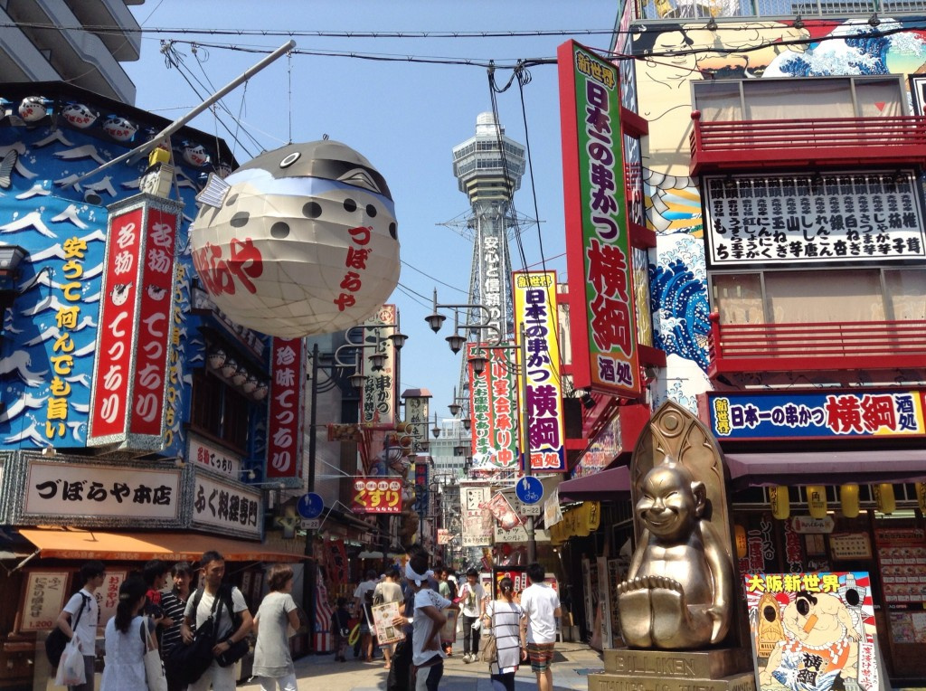 Shinsekai in Osaka,